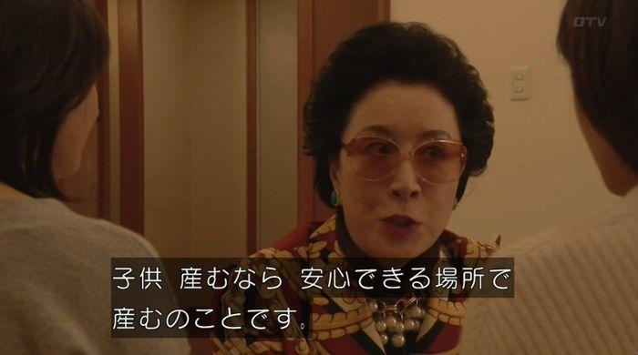 ナオミとカナコ 10話のキャプチャ195