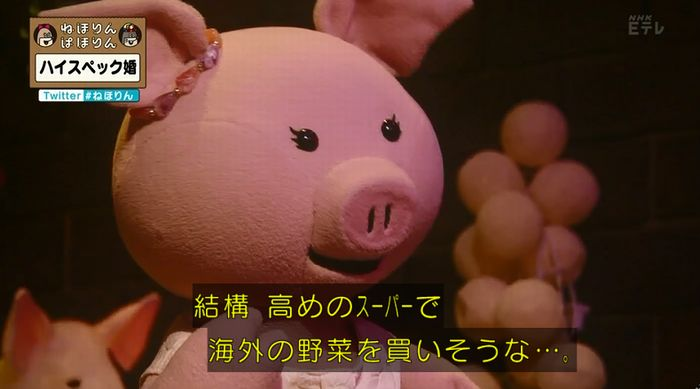 ねほりんぱほりんのキャプ22