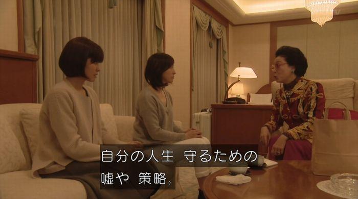 ナオミとカナコ 10話のキャプチャ181