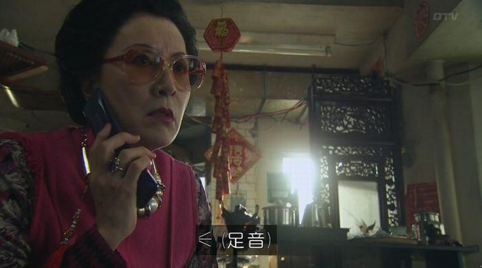 ナオミとカナコ 10話のキャプチャ269