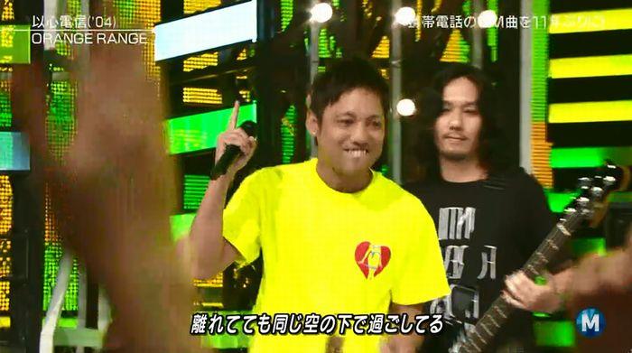 ミュージックステーション 2016/08/12のキャプ37