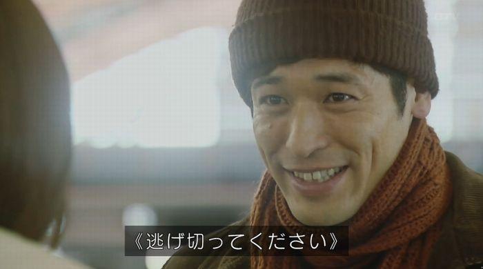 ナオミとカナコ 10話のキャプチャ325