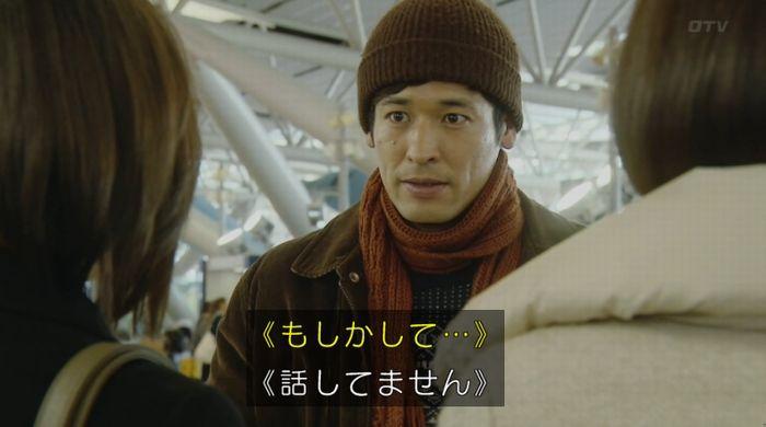ナオミとカナコ 10話のキャプチャ324
