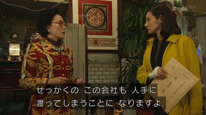 ナオミとカナコ 10話のキャプチャ225