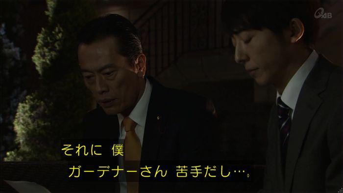 民王SP~新たなる陰謀~のキャプチャ214