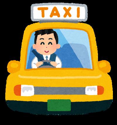 女「滋賀まで」タクシー運転手「はいよ、16万ね」女「お金ない」←これ