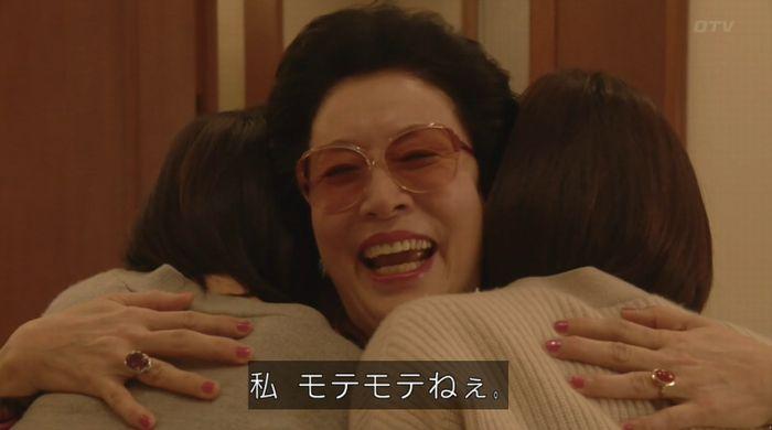ナオミとカナコ 10話のキャプチャ202