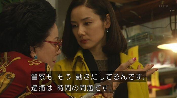 ナオミとカナコ 10話のキャプチャ232