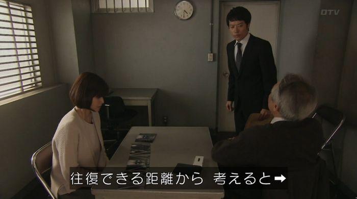 ナオミとカナコ 10話のキャプチャ118