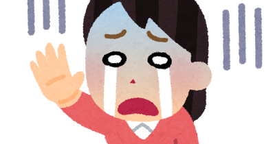 【悲報】ブルゾンちえみ、女優志望でNG項目は大御所なみ 日テレ、曲を挙げてのバックアップ終了へ