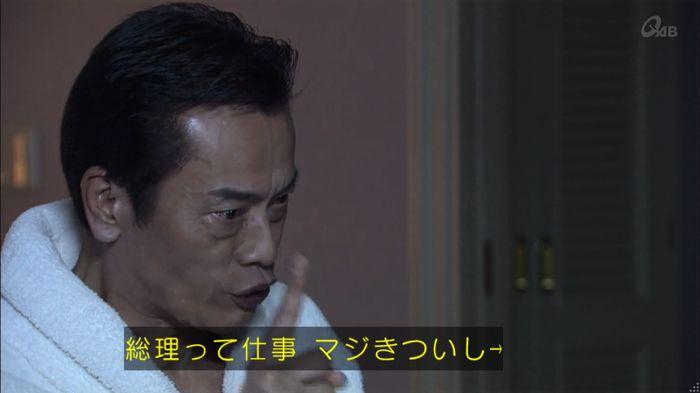 民王SP~新たなる陰謀~のキャプチャ618