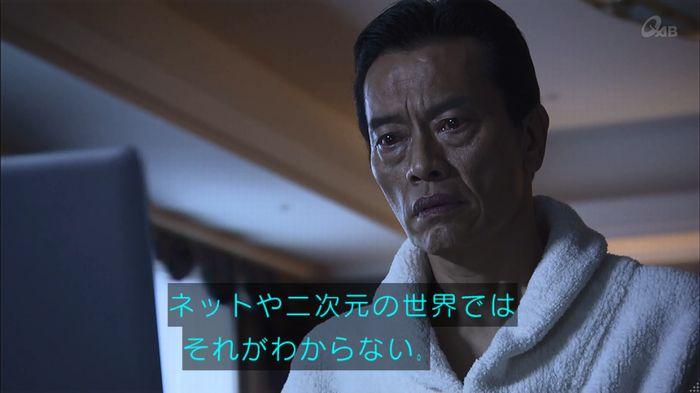 民王SP~新たなる陰謀~のキャプチャ587