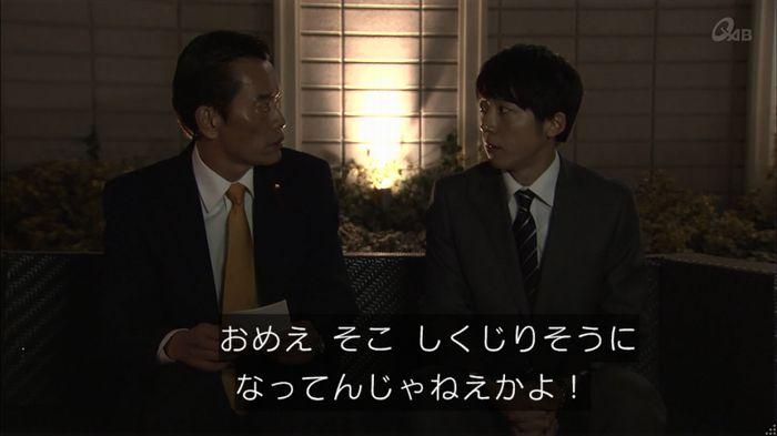 民王SP~新たなる陰謀~のキャプチャ216
