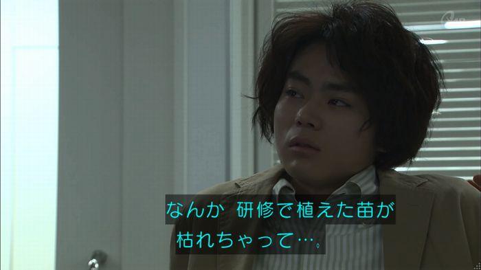 民王SP~新たなる陰謀~のキャプチャ681