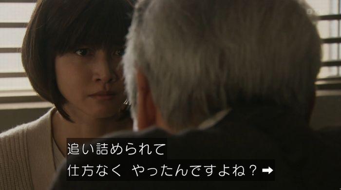 ナオミとカナコ 10話のキャプチャ123