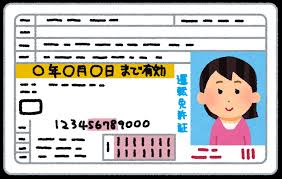 【すげぇ】宇垣美里アナ、合格率50%(全国平均)の学科試験をまさかの一夜漬けで突破し、原付免許を取得