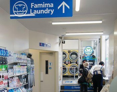 【斬新】ファミマで洗濯!コンビニとコインランドリーの一体型店舗、東京都内にオープン