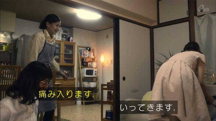 家政夫のミタゾノ 2話のキャプ179
