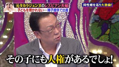 20140701_umezawatomio_07