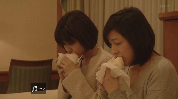 ナオミとカナコ 10話のキャプチャ173