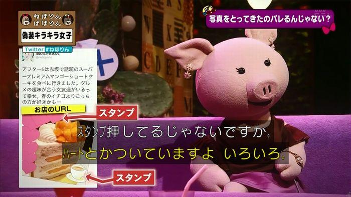 ねほりんぱほりんのキャプ146
