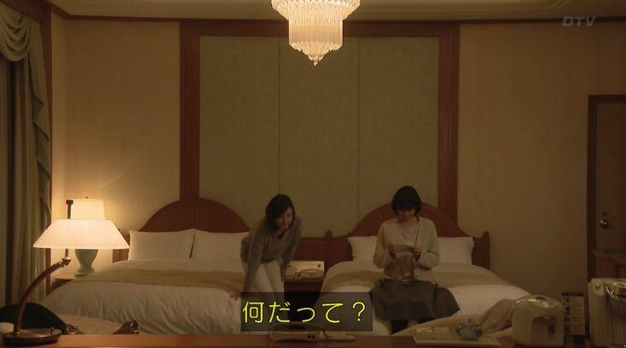 ナオミとカナコ 10話のキャプチャ240