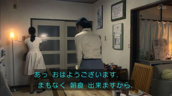 家政夫のミタゾノ 2話のキャプ144