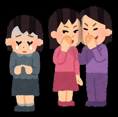 【えぇ…】小川満鈴「経済的に考えると岡村隆史さんの『コロナと風俗嬢』発言は正解で事実だと思う。批判してる人達は風俗嬢を下に見てるってこと」