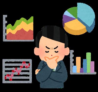 【速報】日本のGDP -6.3%
