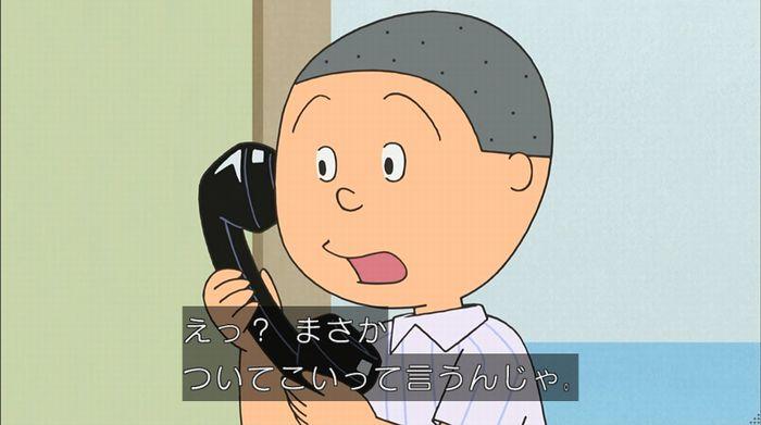 サザエさん「階段より怖い電話」のキャプ22