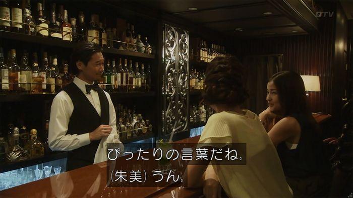 世にも奇妙な物語「シンクロニシティ」のキャプ46