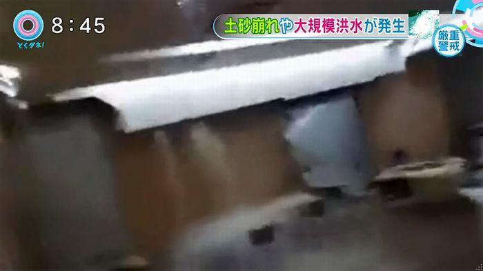 とくダネ!韓国の大学の雨漏りのキャプチャ9