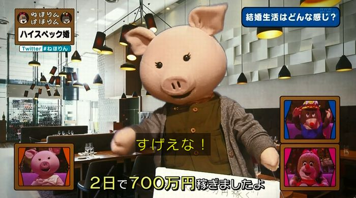 ねほりんぱほりんのキャプ372
