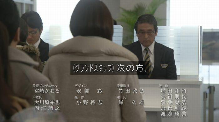 ナオミとカナコ 10話のキャプチャ374