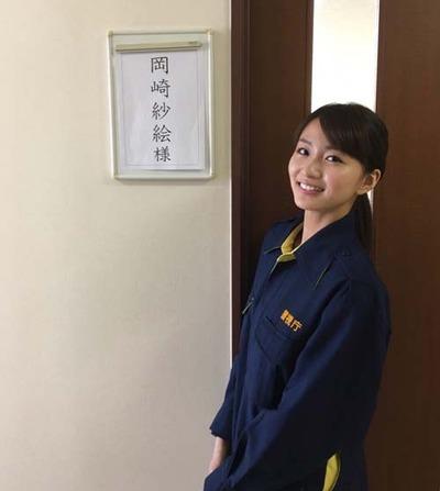 okazakisae-03