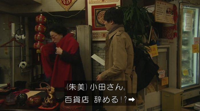 ナオミとカナコ 10話のキャプチャ208
