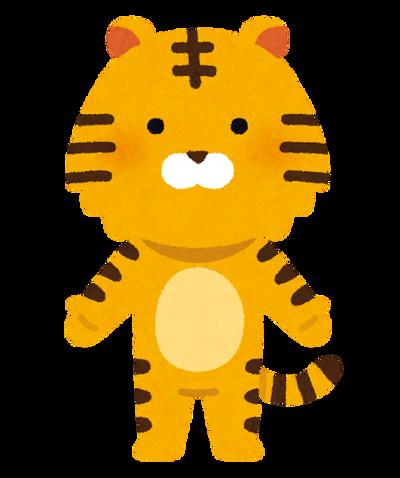【悲報】NY市の動物園のトラさん、コロナ感染