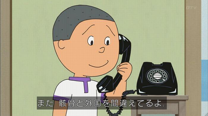 サザエさん「階段より怖い電話」のキャプ79