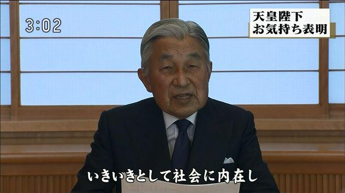 ニュース「天皇陛下お気持ち表明」 2016/08/08のキャプ27