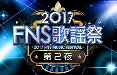 s-FNS2017-2ya