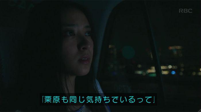 せいせい 7話のキャプ697