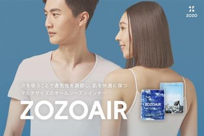 zozo-airccotton_004