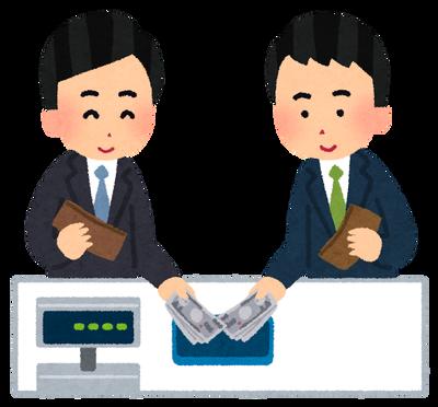 幹事「5人で17295円だから、え~っと」 ワイ「!!!」シュバババ