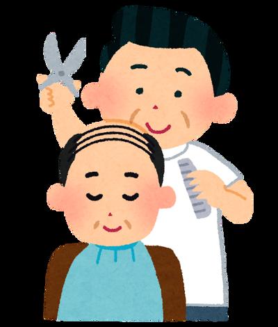 【画像】ガースー首相の散髪代18260円
