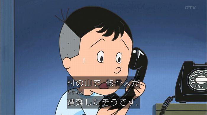 サザエさん「階段より怖い電話」のキャプ16