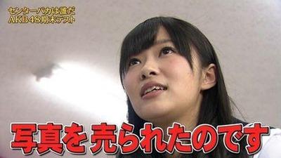 akb-rino-sashihara-1st-reason03
