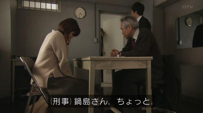 ナオミとカナコ 10話のキャプチャ129