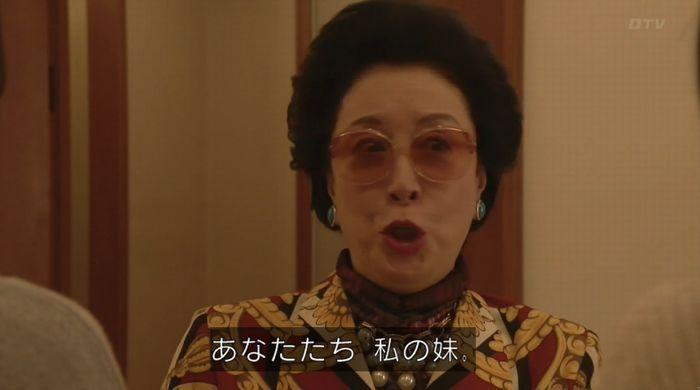 ナオミとカナコ 10話のキャプチャ199