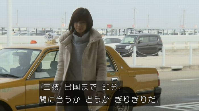 ナオミとカナコ 10話のキャプチャ346