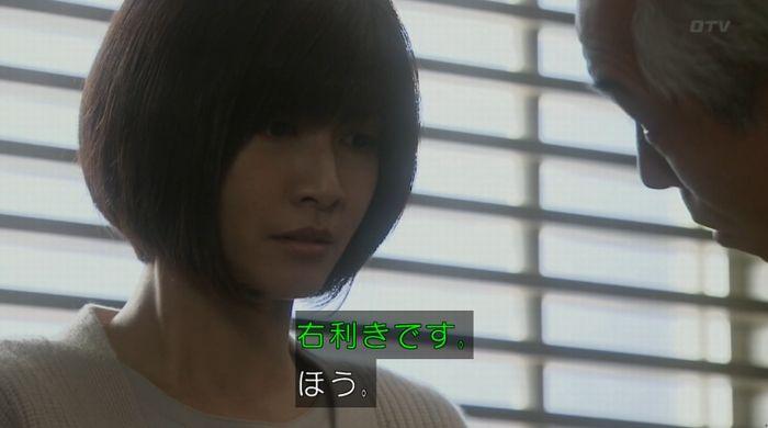 ナオミとカナコ 10話のキャプチャ66